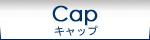 KANGOL-CAP